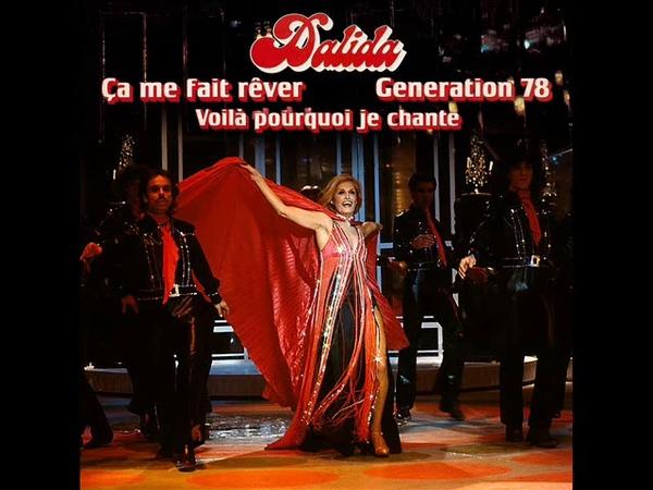 Dalida voila pourquoi je chant génération 78 et Ça me fait rêver