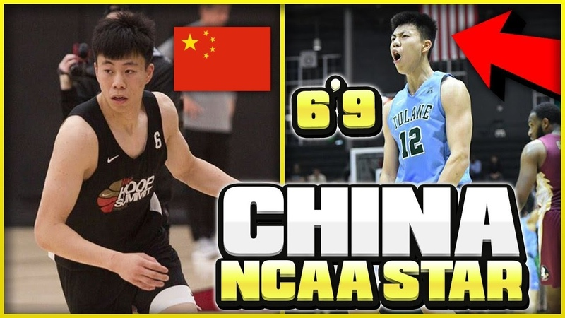 This CHINESE PHENOM Is CHANGING College Basketball! | Will KEVIN ZHANG Make The NBA?