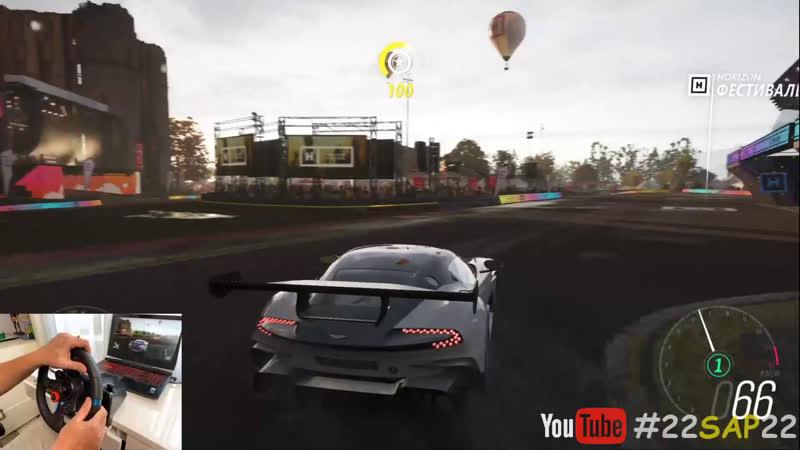 Forza Horizon 4 Aston Martin Vulcan (Steering Wheel Paddle Shifter) Driving Like A BOSS Gameplay