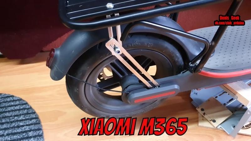 Багажник для Xiaomi m365 , возможность установки доп батареи и не только