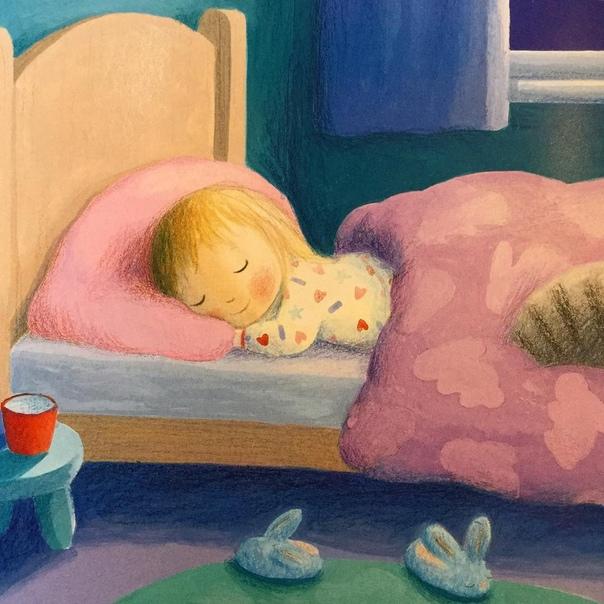 что сон милый сон картинки можно