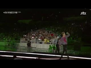 JTBC: BTS WORLD TOUR LOVE YOURSELF IN SEOUL #BKB