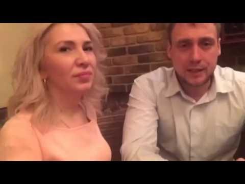 Встреча с успехом Татьяна Мусихина Константин Перминов 2016 год