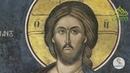 Читаем Апокалипсис. Откровение Иоанна Богослова. Глава 1