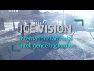 Ice vision competition