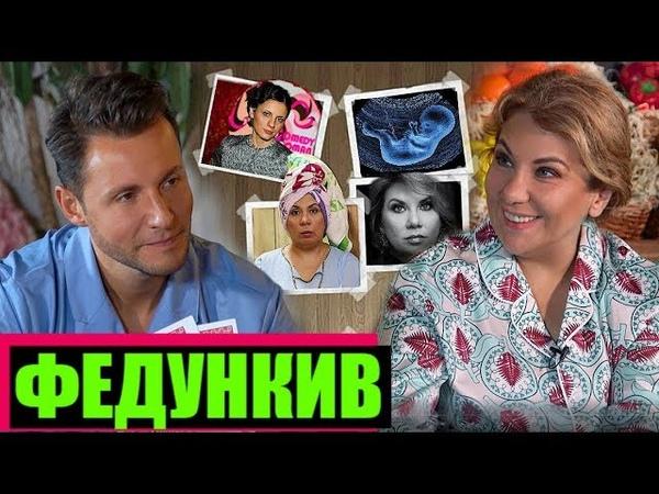 Марина Федункив Март 2020