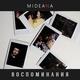 MIDEANA - Воспоминания