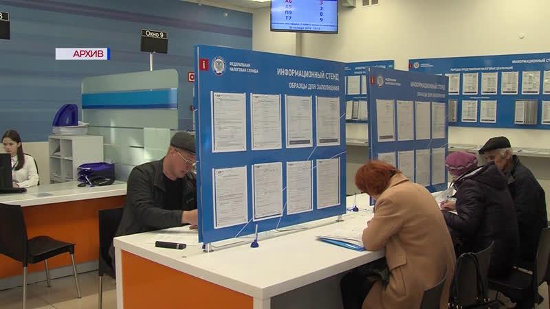 В УФНС Марий Эл рассказали о мерах экономической поддержки на время пандемии коронавируса