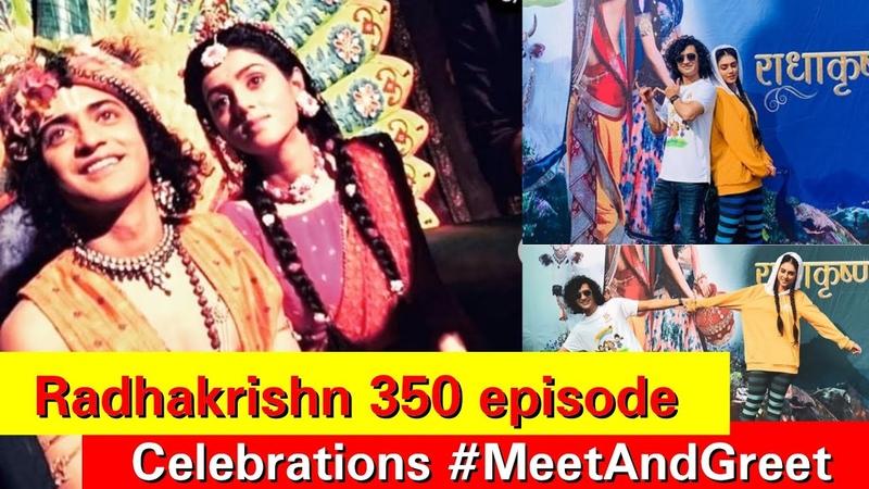 Radhakrishn 350 episode celebration | open fan meet Radhakrishn | Sumedh Mudgalkar | Mallika singh