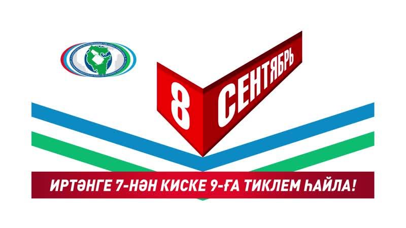 Әйҙә һайлауға 2019 Кабиров