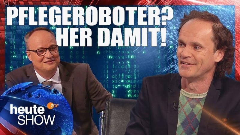 Werden Roboter uns ersetzen Antworten von Olaf Schubert | heute-show vom 27.04.2018