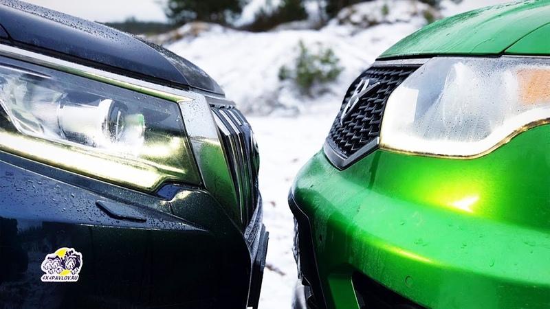 ЖЕСТЬ СПОР Новый УАЗ Патриот против Тойота Ленд Крузер Прадо Прадик Бездорожье Битва 2019