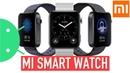НОВЫЕ Xiaomi Mi Smart Watch на MIUI NFC GPS esim Apple Watch для Андроид