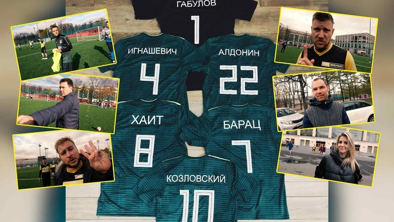 Команда МАТЧ ТВ | Турнир Игнашевича