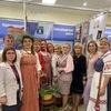 """Бабушкинское местное отделение""""Берегиня"""""""