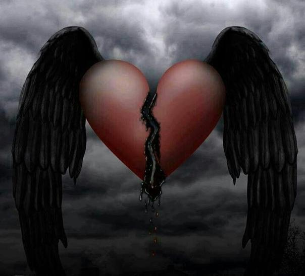 вас картинка черного разбитого сердца правильно бороться табачной