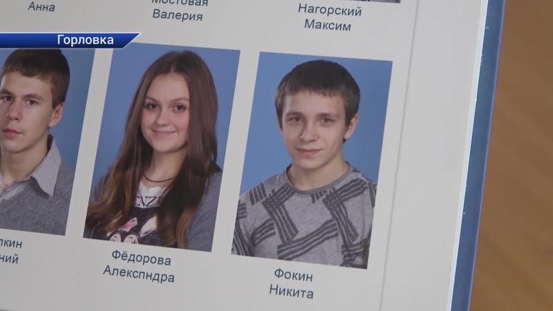 Ему было всего двадцать Герой ДНР Никита Фокин погиб из за выстрела украинских снайперов