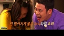 Part 1 PyoDara (P.O and Dara) My ideal type is in front of me