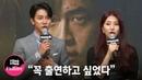 (ENGSUB) 이승기(Lee Seung Gi) 먼저 출연하고 싶다고 말해 @ SBS 드라마 '배가본드' 제작발543