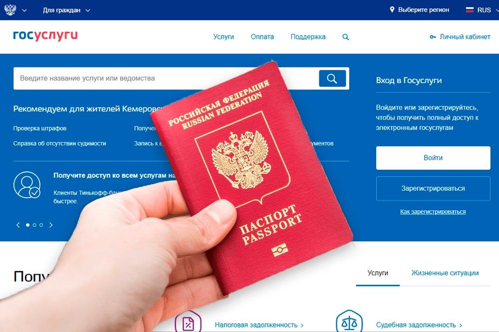 Загранпаспорт за 3 дня в москве