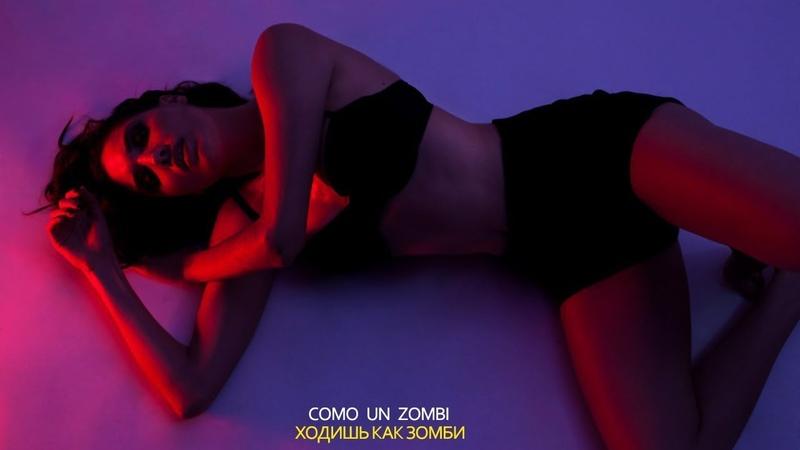MALOMATA CULO Official audio 2019