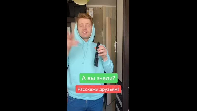 VIDEO_1588189279011.mp4