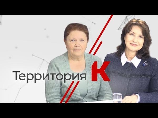 Территория К Елена Скузоватова и Любовь Чурина