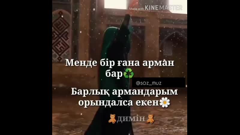 Soz_muzInstaUtility_-00_B4T96iPJQOZ_11-.mp4