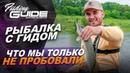 Поиск активного хищника на пруду в Терновой.