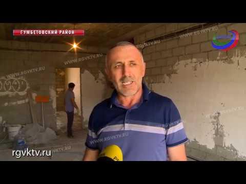 Интернат с уклоном изучения родных языков строят в селении Аргвани Гумбетовского района
