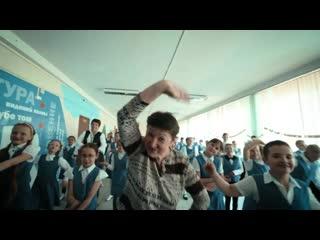 Видео для выпускников от учителей лицея №6