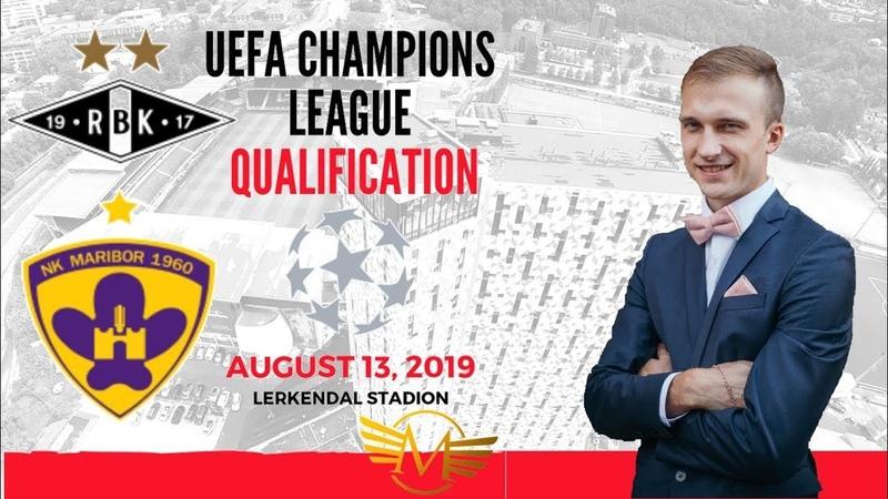 Русенборг - Марибор прогноз|Лига Чемпионов|13.08.2019