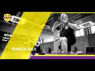 Dance mix | my fitness