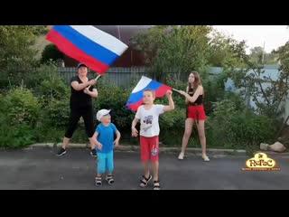"""Флешмоб """"Давай, Россия"""" в челлендже """"ЗАЖГИ СВОЁ СОЛНЦЕ"""". День 11."""