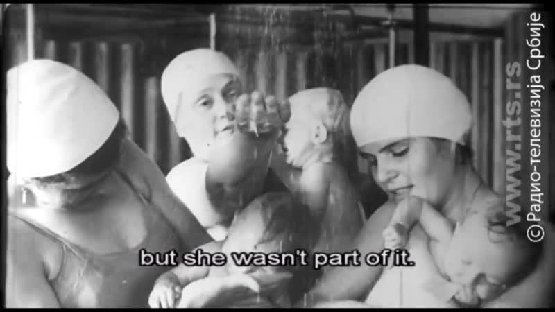 Dijanina deca - (Diana's Children)