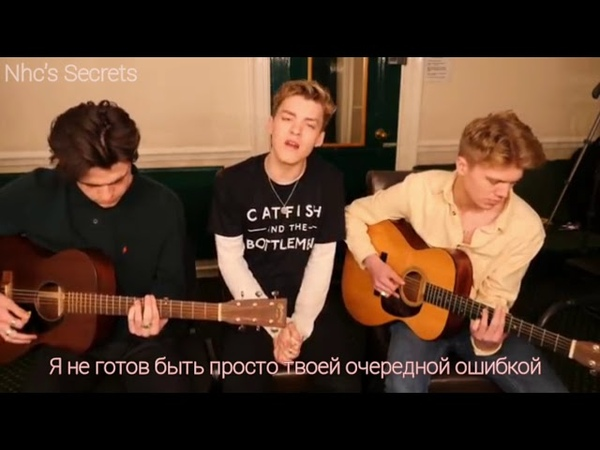 РУССКИЕ СУБТИТРЫ New Hope Club Lewis Capaldi Mashup