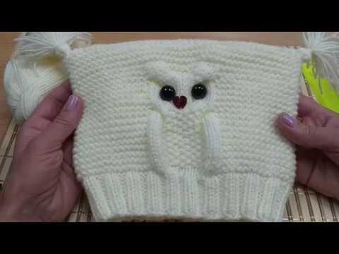 ШАПКА СОВА без швов на ребенка от 1 до 2 лет. Вязание спицами.