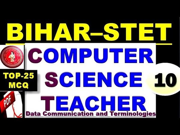 BIHAR STET- 2019   PGT Computer Science Teacher Preparation Practice set   Mock Test MCQ Part-10
