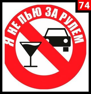 Авто Челябинск