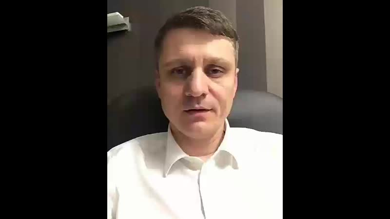Комментарий главы Администрации г. Шахты А.В. Ковалева