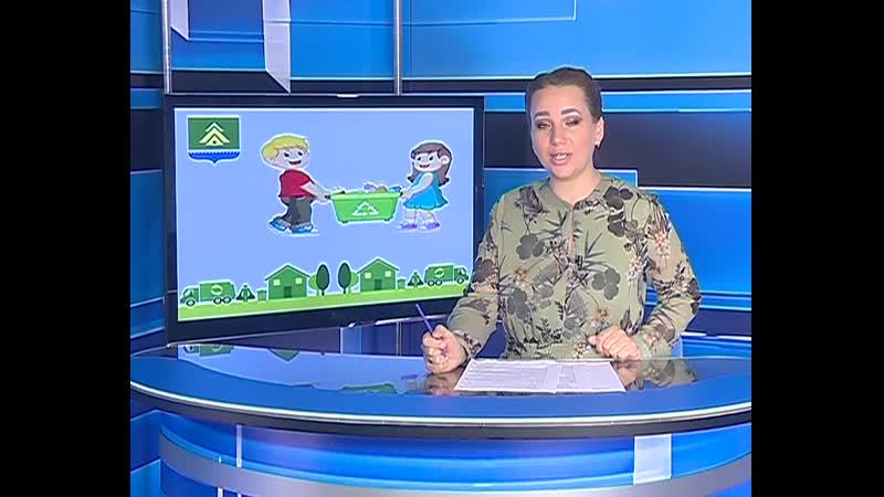 В детском саду Ваховска проводят экологические занятия