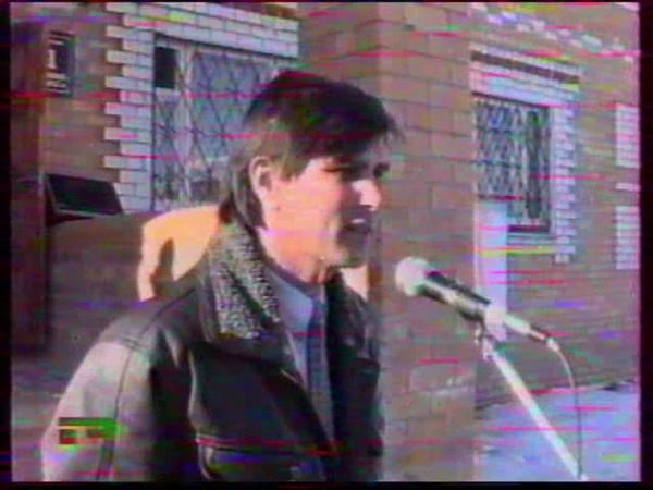 Открытие здания суда в Ярково, декабрь 1995 г