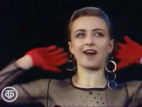 Татьяна Овсиенко Наташка 1992