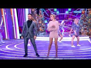 Полина Гагарина & Сергей Лазарев - Это Новый год (cover Its raining men). Новогодний Голубой огонек 2020