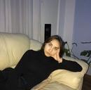 Объявление от Liza - фото №1