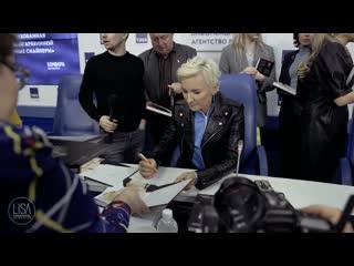 Как это было: Презентация и пресс-конференция книги Михаила Марголиса Редкая птица