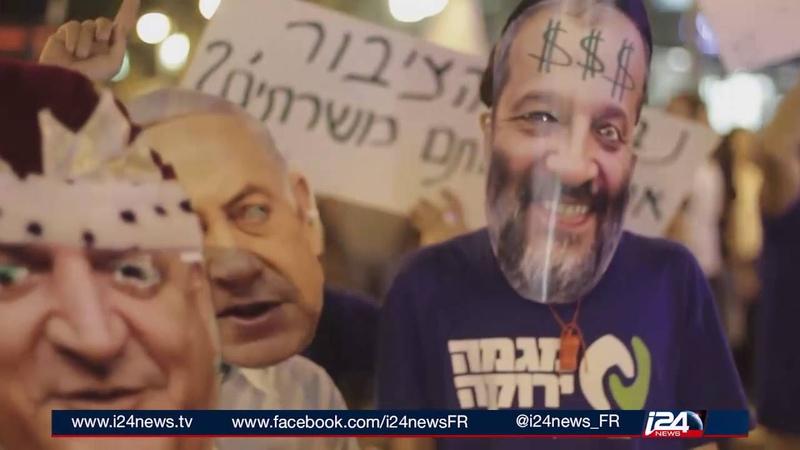 רפי רותם פעילות מחאה כתבה i24news מאי 2016 Rafi Rotem Anti corruption