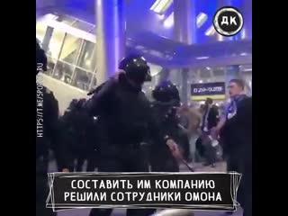 Драка Омона и Околофутбольщиков   Дерзкий Квадрат