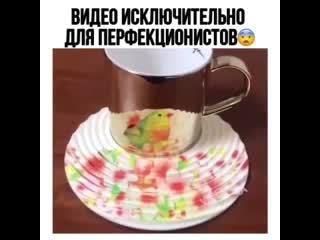 Красивая идея