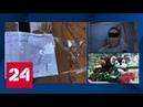 Подозреваемый в убийстве девочки в Саратове был судим за изнасилование и кражу - Россия 24